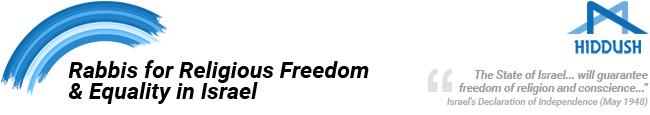 RRFEI logo